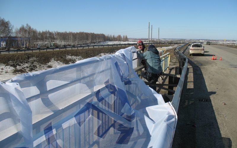 Размещение баннерной сетки