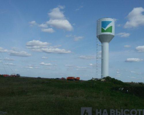 логотип на водонапорную башню