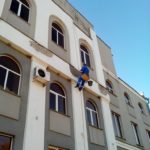 Оштукатурить здания