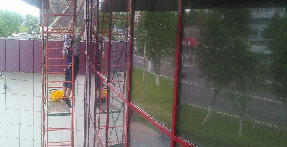 Помывка стекла с Туры Белгород