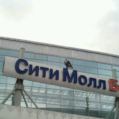 Полировка оконного стекла на высоте Белгород