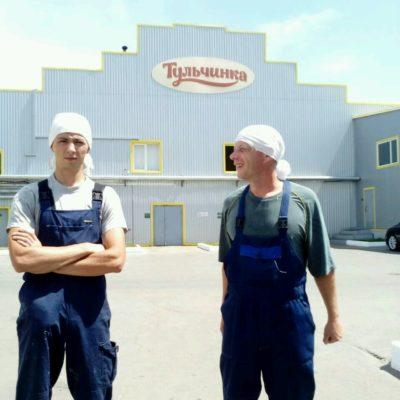 Мойка производственных помещений