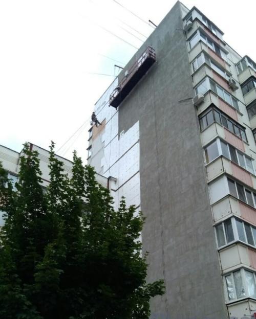 Утепление фасадов Белгород